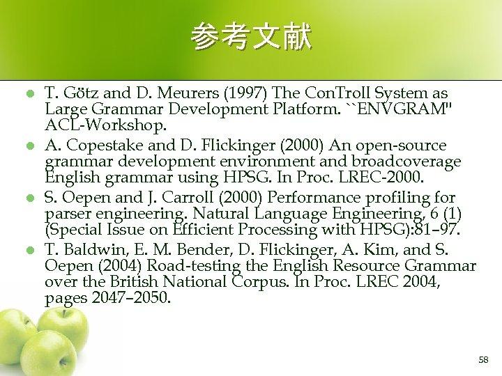 参考文献 l l T. Götz and D. Meurers (1997) The Con. Troll System as