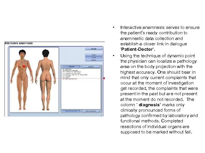 • • Interactive anamnesis serves to ensure the patient's ready contribution to anamnestic