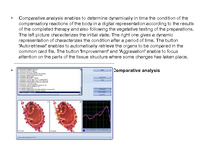 • • Comparative analysis enables to determine dynamically in time the condition of