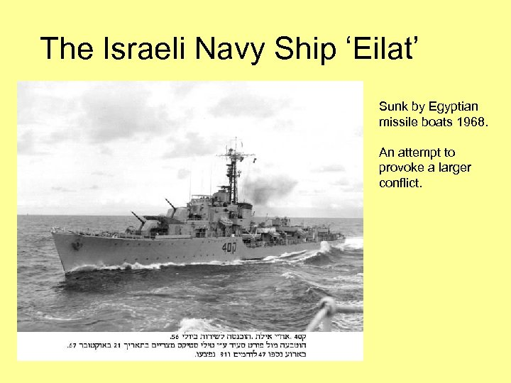 The Israeli Navy Ship 'Eilat' Sunk by Egyptian missile boats 1968. An attempt to