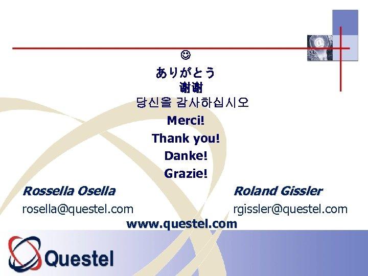 ありがとう 谢谢 당신을 감사하십시오 Merci! Thank you! Danke! Grazie! Rossella Osella Roland Gissler