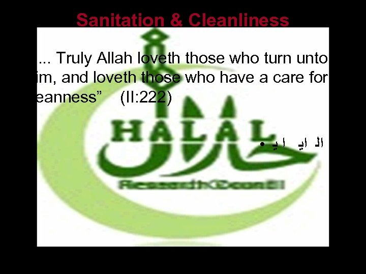 "Sanitation & Cleanliness ● : "". . Truly Allah loveth those who turn unto"