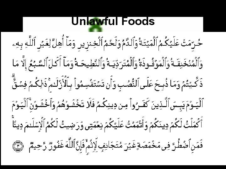 Unlawful Foods 3/16/2018 7
