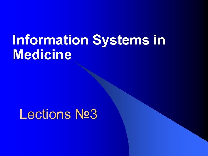 Information Systems in Medicine Lections № 3