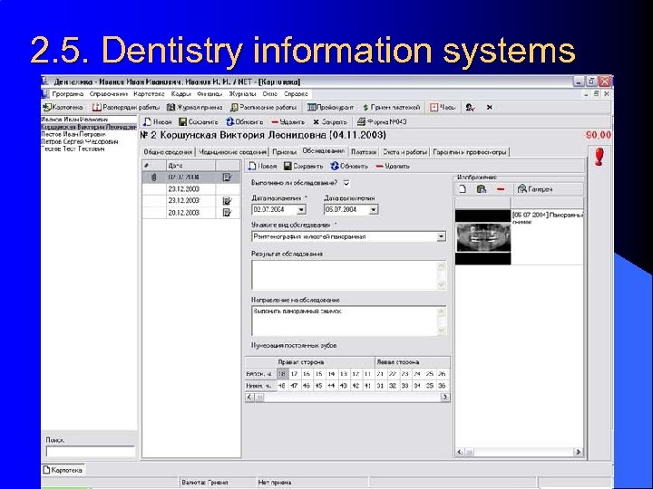 2. 5. Dentistry information systems