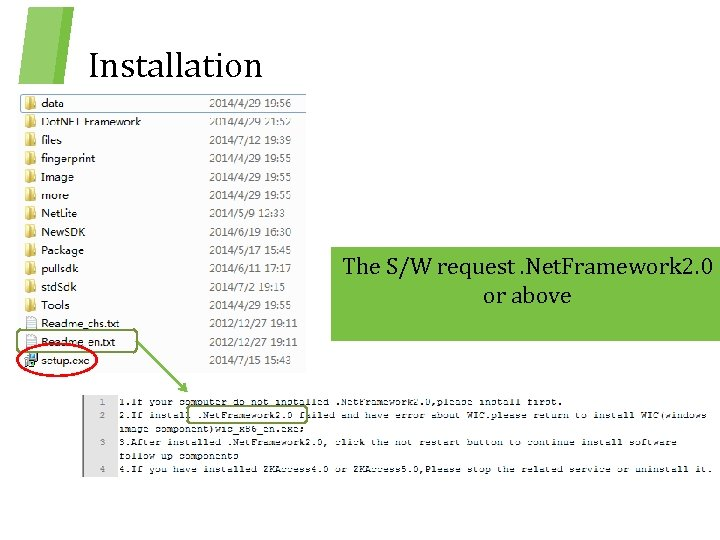Installation The S/W request. Net. Framework 2. 0 or above