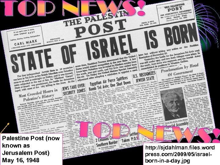 Palestine Post (now known as Jerusalem Post) May 16, 1948 http: //sjdahlman. files. word