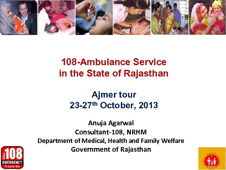 108 -Ambulance Service in the State of Rajasthan Ajmer tour 23 -27 th October,