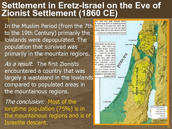 Settlement in Eretz-Israel on the Eve of Zionist Settlement (1860 CE) In the Muslim