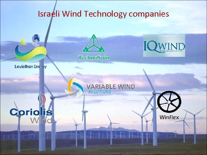 Israeli Wind Technology companies
