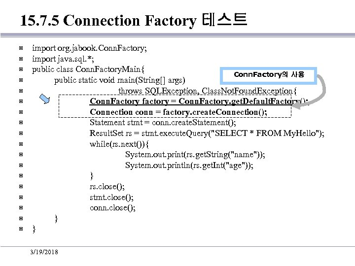 15. 7. 5 Connection Factory 테스트 ▣ ▣ ▣ ▣ ▣ import org. jabook.