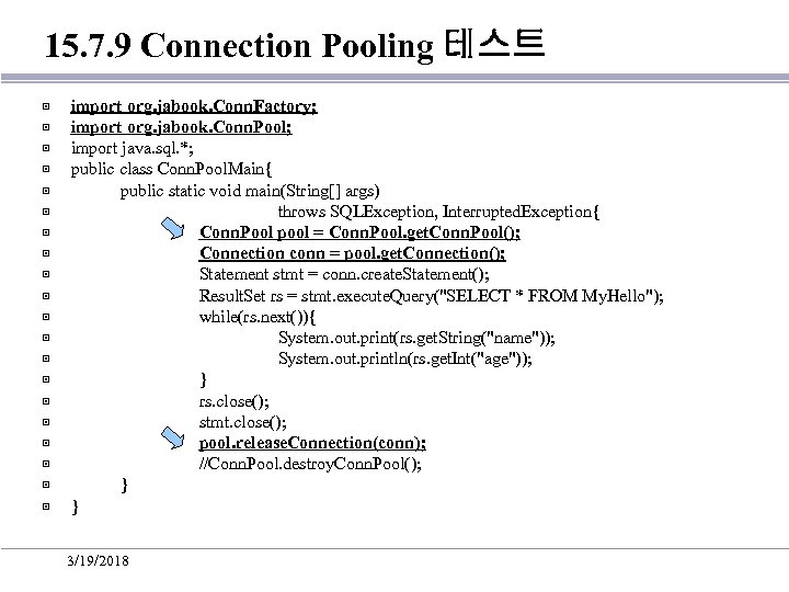 15. 7. 9 Connection Pooling 테스트 ▣ ▣ ▣ ▣ ▣ import org. jabook.
