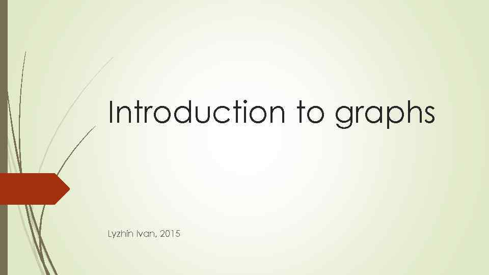 Introduction to graphs Lyzhin Ivan, 2015