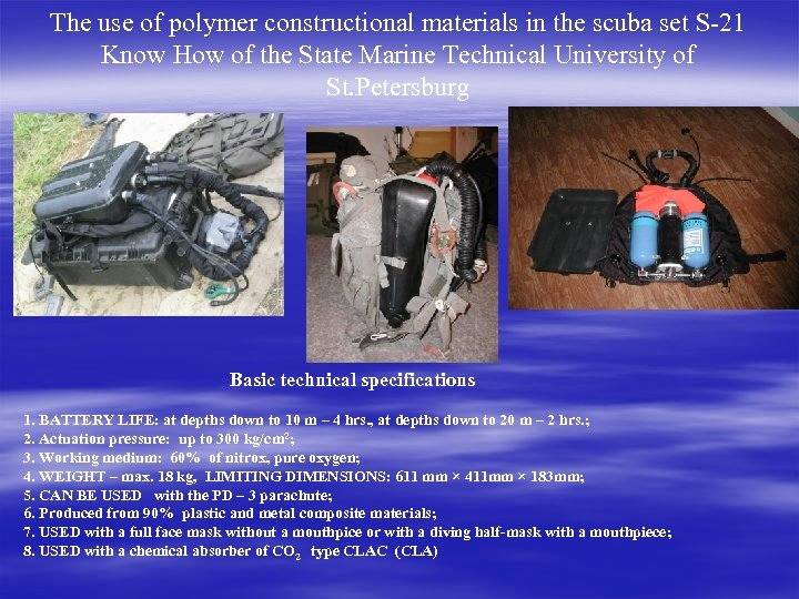The use of polymer constructional materials in the scuba set S-21 Know How of