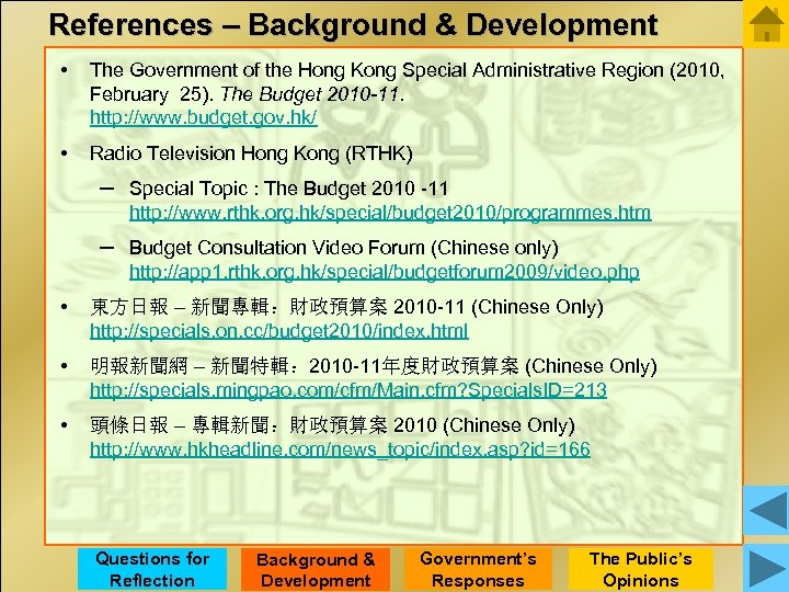 References – Background & Development • The Government of the Hong Kong Special Administrative