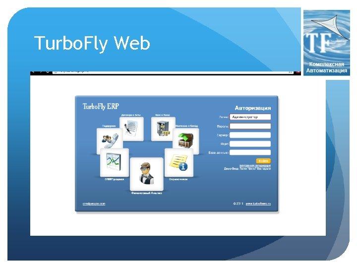 Turbo. Fly Web