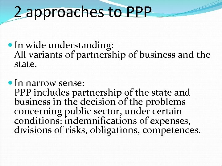 2 approaches to PPP In wide understanding: All variants of partnership of business and
