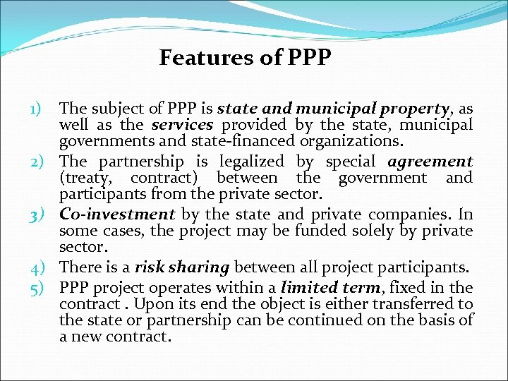 Features of PPP 1) 2) 3) 4) 5) The subject of PPP is state