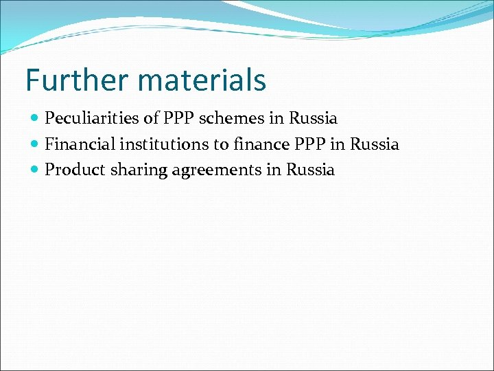 Further materials Peculiarities of PPP schemes in Russia Financial institutions to finance PPP in
