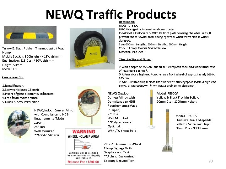 NEWQ Traffic Products Yellow & Black Rubber (Thermoplastic) Road Hump Middle Section: 500 lenght