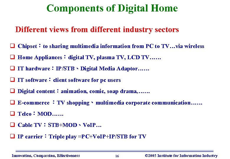 Components of Digital Home Different views from different industry sectors q Chipset:to sharing multimedia