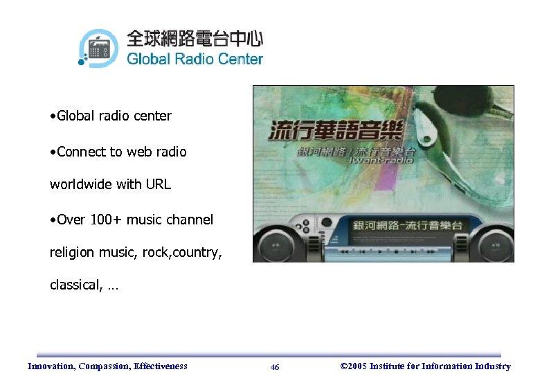 • Global radio center • Connect to web radio worldwide with URL •