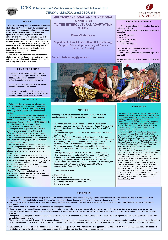 ICES 3° International Conference on Educational Sciences 2014 TIRANA ALBANIA, April 24 -25, 2014