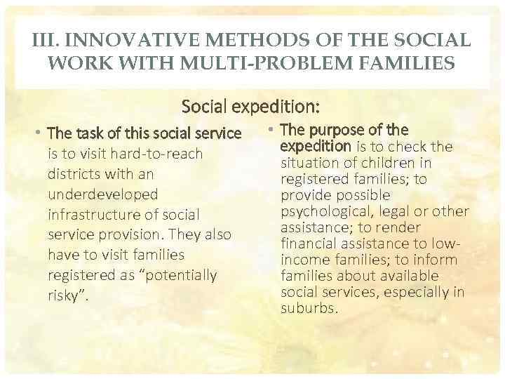 III. INNOVATIVE METHODS OF THE SOCIAL WORK WITH MULTI-PROBLEM FAMILIES Social expedition: • The