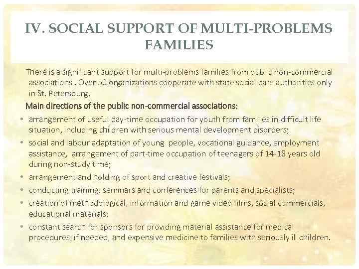 IV. SOCIAL SUPPORT OF MULTI-PROBLEMS FAMILIES There is a significant support for multi-problems families