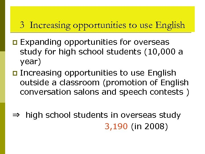 3 Increasing opportunities to use English Expanding opportunities for overseas study for high school