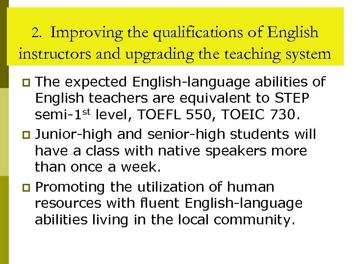 2. Improving the qualifications of English instructors and upgrading the teaching system The expected