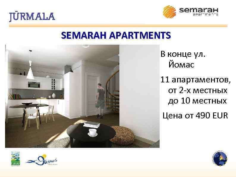 SEMARAH APARTMENTS В конце ул. Йомас 11 апартаментов, от 2 -х местных до 10