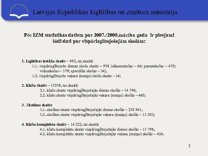 Pēc IZM statistikas datiem par 2007. /2008. mācību gadu ir pieejami šādi dati par