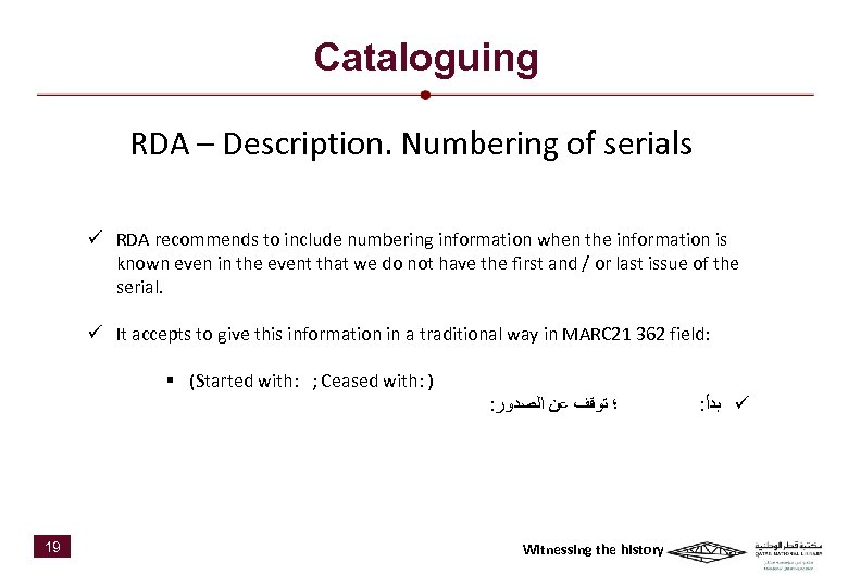 Cataloguing RDA – Description. Numbering of serials ü RDA recommends to include numbering information