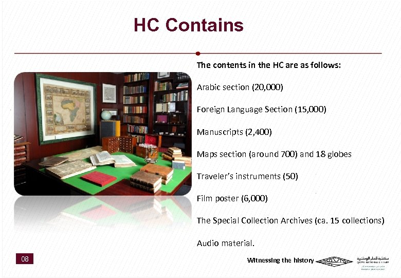 HC Contains The contents in the HC are as follows: Arabic section (20, 000)
