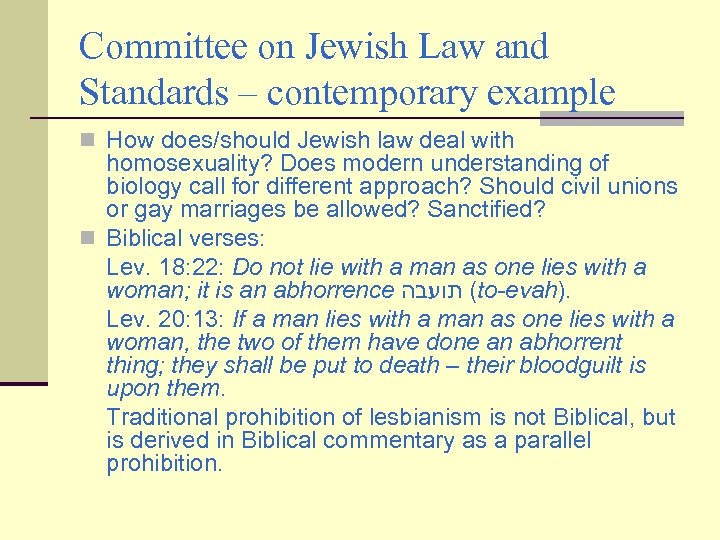 Committee on Jewish Law and Standards – contemporary example n How does/should Jewish law