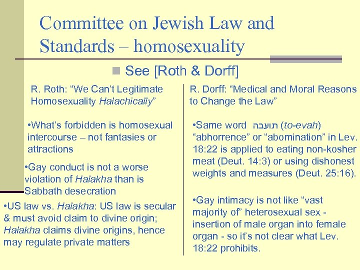 Committee on Jewish Law and Standards – homosexuality n See [Roth & Dorff] R.
