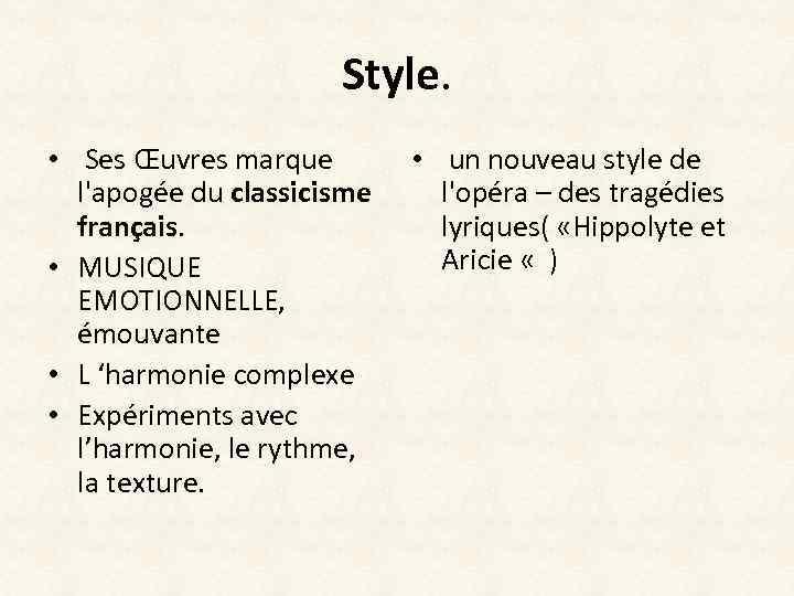 Style. • Ses Œuvres marque l'apogée du classicisme français. • MUSIQUE EMOTIONNELLE, émouvante •