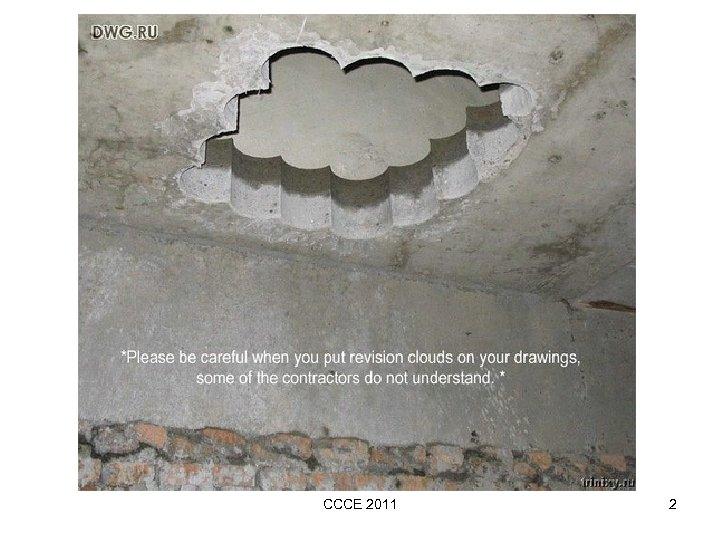 CCCE 2011 2