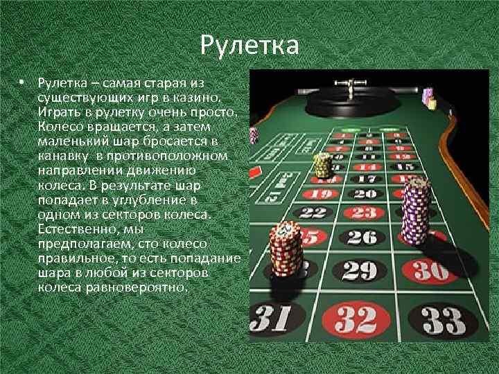 Ейский район краснодарского края игорная зона казино