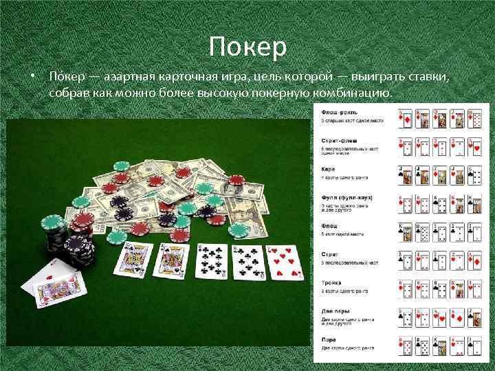 Лучшие пять казино онлайн