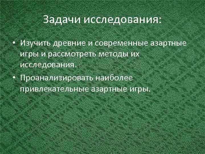 Яндекс.ру игровые автоматы