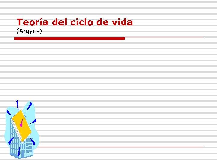 Teoría del ciclo de vida (Argyris)