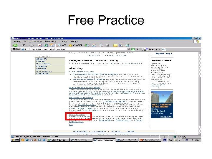 Free Practice