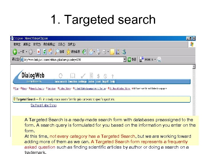 1. Targeted search A Targeted Search is a ready-made search form with databases preassigned