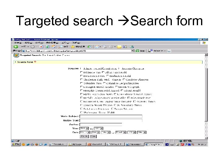 Targeted search Search form