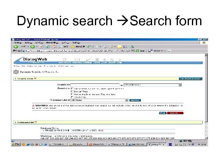 Dynamic search Search form