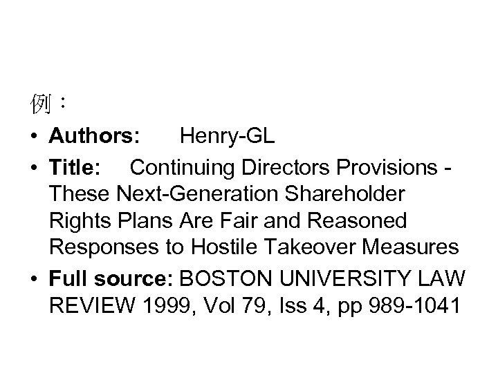 例: • Authors: Henry-GL • Title: Continuing Directors Provisions - These Next-Generation Shareholder Rights
