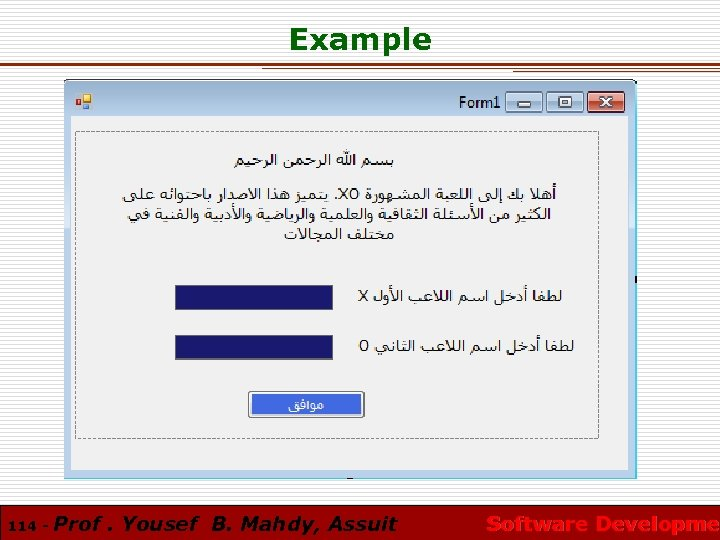 Example 114 - Prof. Yousef B. Mahdy, Assuit Software Developmen Software Developme