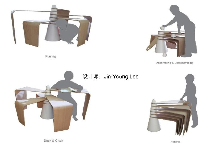 设计师:Jin-Young Lee